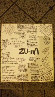 ZU-nA official blog 「いつでもどこでも人間鼓動箱」@RIM SNIPERS-100807_043109.jpg