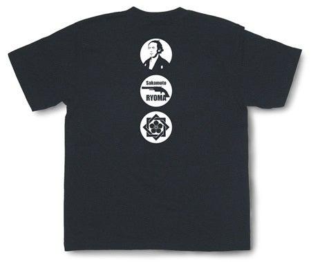戦国の「魂」、幕末の「志」、和柄の「粋」-坂本龍馬Tシャツ「ピストル」