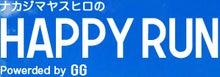 $吉川春菜オフィシャルブログ『~H∧L's Diary~』Powered by Ameba