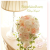 花冠とプリザーブドフラワーのブーケの画像