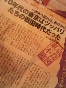 a.k.a JINOの監督日記