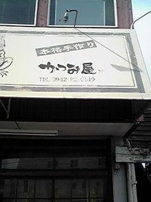 美容室GEROのブログ-100724_1550~01.JPG