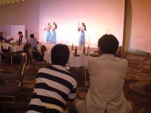 名古屋青年税理士連盟