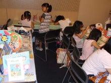 絵本・イラスト・アートで癒す~MAKI OSAWA~絵の仕事で生きていく