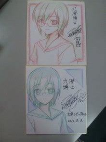 小林ゆうオフィシャルブログ 「ゆうの自由帳」 Powered by Ameba-hiroshi.jpg