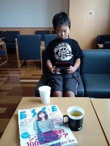 ♪♪かずくんままのマネー&映画日記 ♪♪-100809_1144~01.jpg