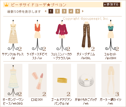 もんじゅのプペブログ-20100810