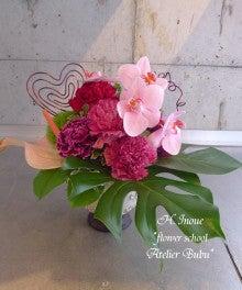 flower school アトリエぶぶ ~flower life~-h-inouesan