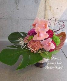 flower school アトリエぶぶ ~flower life~-shimizusan4