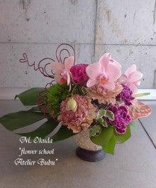 flower school アトリエぶぶ ~flower life~-okudasan