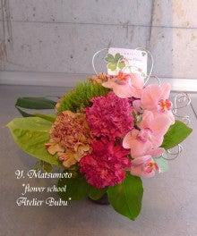 flower school アトリエぶぶ ~flower life~-matsumotosan