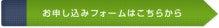 ◇ 鮎川詢裕子の「ひとりでは想像すらしなかったあなた」へ from 東京・上海