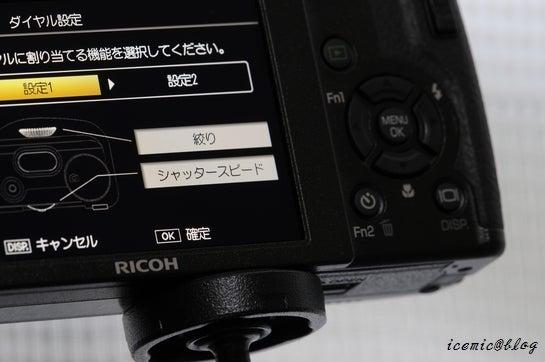 icemic@blog-RICOH GR DIGITAL III