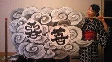イラストレーター松平あすかの制作ブログ-三社祭の小道具