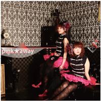 pink☆away オフィシャルブログ 「メンマは竹で出来ている」 Powered by Ameba