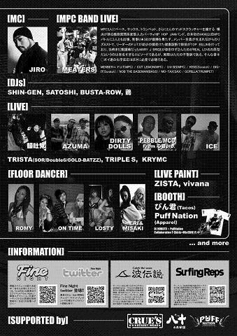 Puff Nation (パフネーション)Official Blog