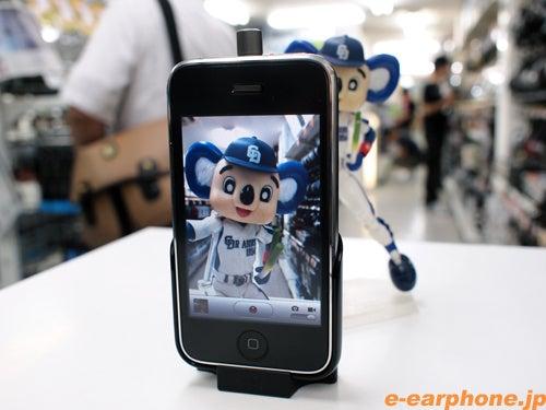 イヤホン・ヘッドホン専門店「e☆イヤホン」のBlog-Go-Dap_08