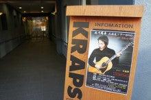 石川鷹彦 公式ホームページ管理人のブログ-sapporo_ishikawa2
