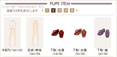 もんじゅのプペブログ-浴衣イベント4_2