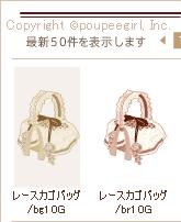 もんじゅのプペブログ-浴衣イベント3_2