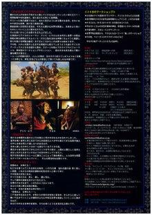 New 天の邪鬼日記-100825takao2