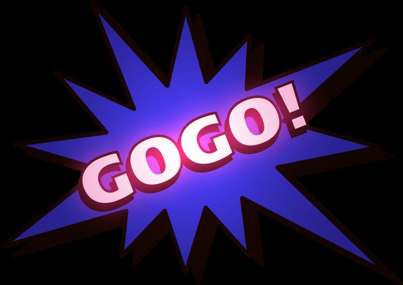 「GOGOランプ」の画像検索結果