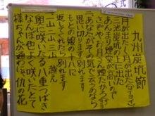 デイサービス東京都 三鷹市 【はっぴ~ライフみたか事業所】のBlog