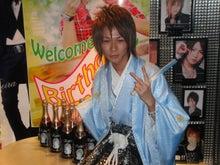 歌舞伎町ホストクラブ ALL 2部:街道カイトの『ホスト街道を豪快に突き進む男』