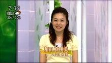 和田真由美さん(西日本の旅)  ...