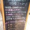千葉で玄米菜食☆四季こよみ in 稲外海岸の画像