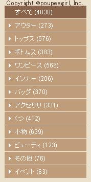 もんじゅのプペブログ-アイテム4000