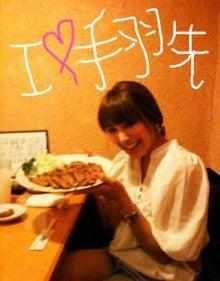 $壁谷明音オフィシャルブログ「Are you Happy ?」by Ameba-qjila-mail.jpg