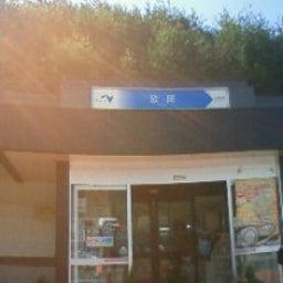 @@みてござる<僕らの宝島>-NEC_0068.jpg