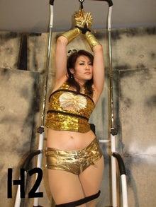 黄金仮面   H2のブログ