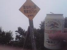 峠の我が家-2010081610550000.jpg