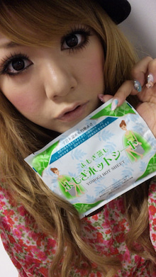 米本さやかオフィシャルブログ 『Sayaka Lovers Blog』by Ameba-DVC00198.jpg