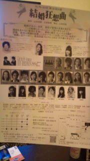 松浦日記-20100816223307.jpg