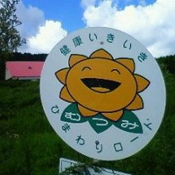 @@みてござる<僕らの宝島>-NEC_0116.jpg