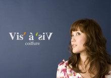 $Vis' a Vis'  blog(ヴィザヴィ・ブログ)-恵比寿、ヴィザヴィ、美容室、アポンテ