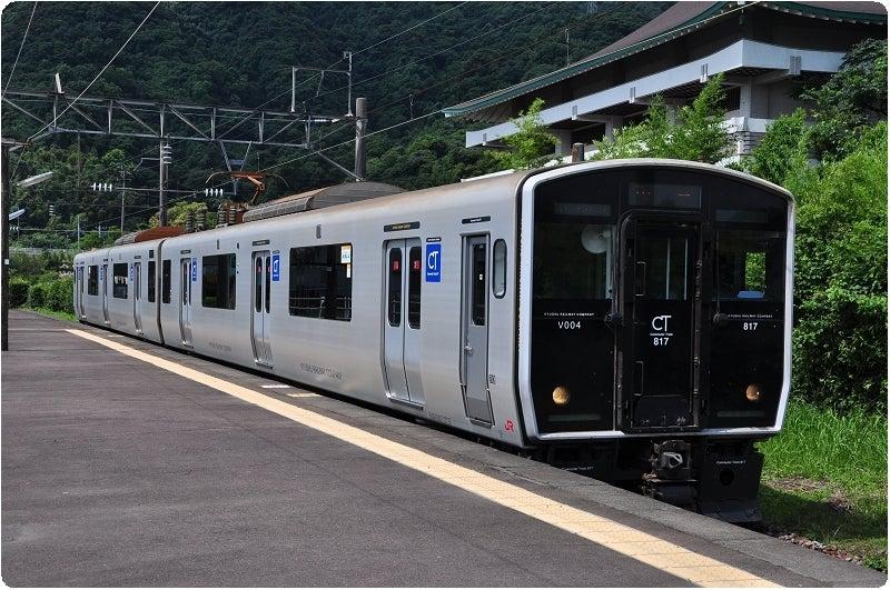JR九州817系電車 ~ コミュータ...