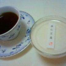 たねや 杏仁豆腐(黒…