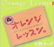 【キラ☆プロ】個人サロン自宅サロンで独立開業!エステやセラピーで集客経営の道