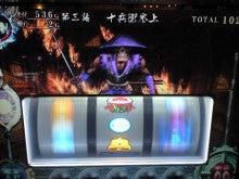 しんのすけオフィシャルブログ「しんのすけBLOG」Powered by Ameba-CA395143.JPG