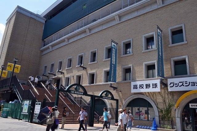 茶々吉とデジ一 のんびり旅-2010/8/18甲子園球場1