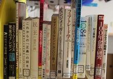 COLORweblog-本を読もう!