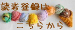 $colorful sugar*