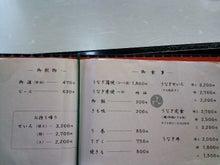 久留米をこよなく愛す-CA3C8733.jpg
