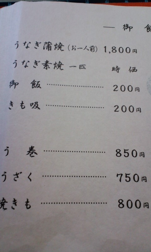 久留米をこよなく愛す-100818_1448~02.jpg