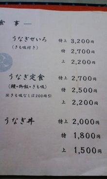 久留米をこよなく愛す-100818_1448~01.jpg