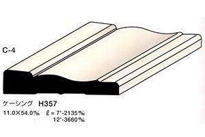輸入建材通販(玄関・内部木製ドア・輸入窓ベルックス・フローリング・ファイポン)DIYリフォーム激安アウトレット輸入建材通販ショップ-ドア枠ケーシング